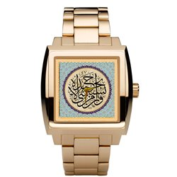 Beautiful Quranic Islamic Calligraphy Collectible Arabic Art Solid Brass Wrist Watch