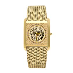 Beautiful Quranic Islamic Calligraphy Collectible Arabic Wrist Watch