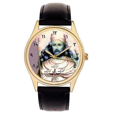 Zoroaster Zarathushtra Persian Parsi Prophet Devotional Wrist Watch