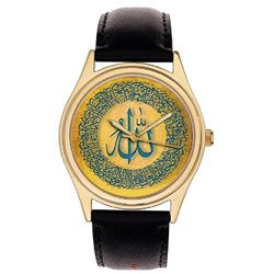 Ayat Al Kursi, The Throne Verse, in Arabic. Beautiful Koranic Islamic Calligraphy Collectible Wrist Watch