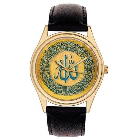 Ayat Al Kursi, The Throne Verse, in Arabic. Beautiful Koranic Islamic Calligraphy Collectible Wrist Watch