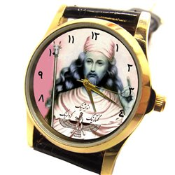 Zarathushtra Zoroaster Parsi Persian Yezdi Prophet Art 30 mm Ladies' / Boys' Wrist Watch