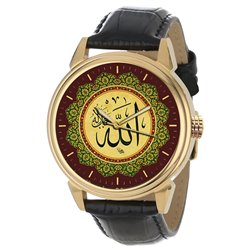 Holy Koran Quran Islamic Calligraphy Collectible Arabic Wrist Watch