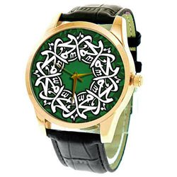 Name of Prophet Muhammad (SAWW) Arabic Islamic Calligraphy Collectible Wrist Watch