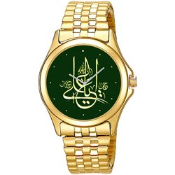 YA ALI MADAD Islamic Calligraphy Collectible Arabic Wrist Watch. LADIES