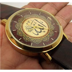 Name of Allah in Arabic. Beautiful Islamic Calligraphy Collectible Wrist Watch