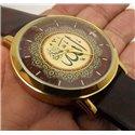 Name of Allah in Arabic. Beautiful Islamic Calligraphy Collectible Wrist Watch