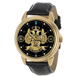 33rd Degree Scottish Rite Twin Eagle Masonic Freemasonry Symbolic Solid Brass Wrist Watch