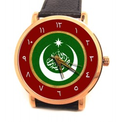 Islamic Shahada Martyrdom Art Koranic Star & Crescent Collectible Wrist Watch