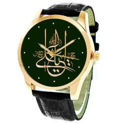 YA ALI MADAD Islamic Calligraphy Collectible Arabic Wrist Watch. GENTS