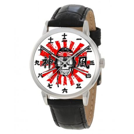 Symbolic Japanese Kamikaze Kanji Dial Skull Art Red & White Collectible Wrist Watch