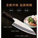 Deba Knife German Steel Chef Knife Fish Bone Kitchen Knives With Wenge Handle